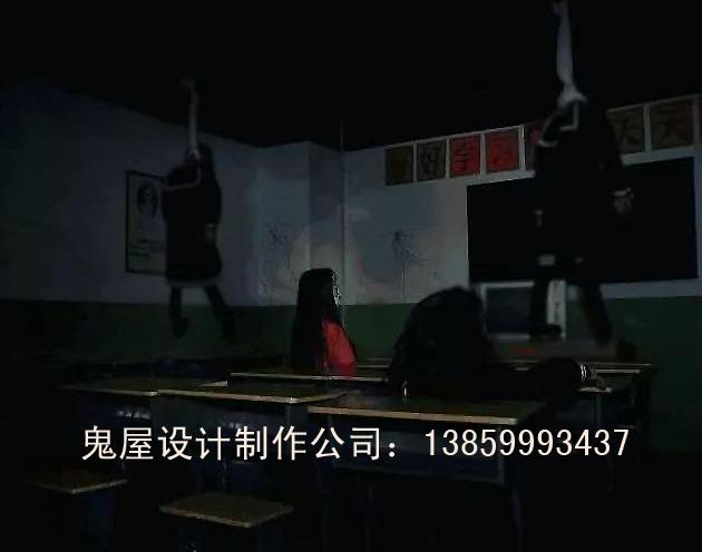 沉浸式NPC鬼屋设计制作13859993437