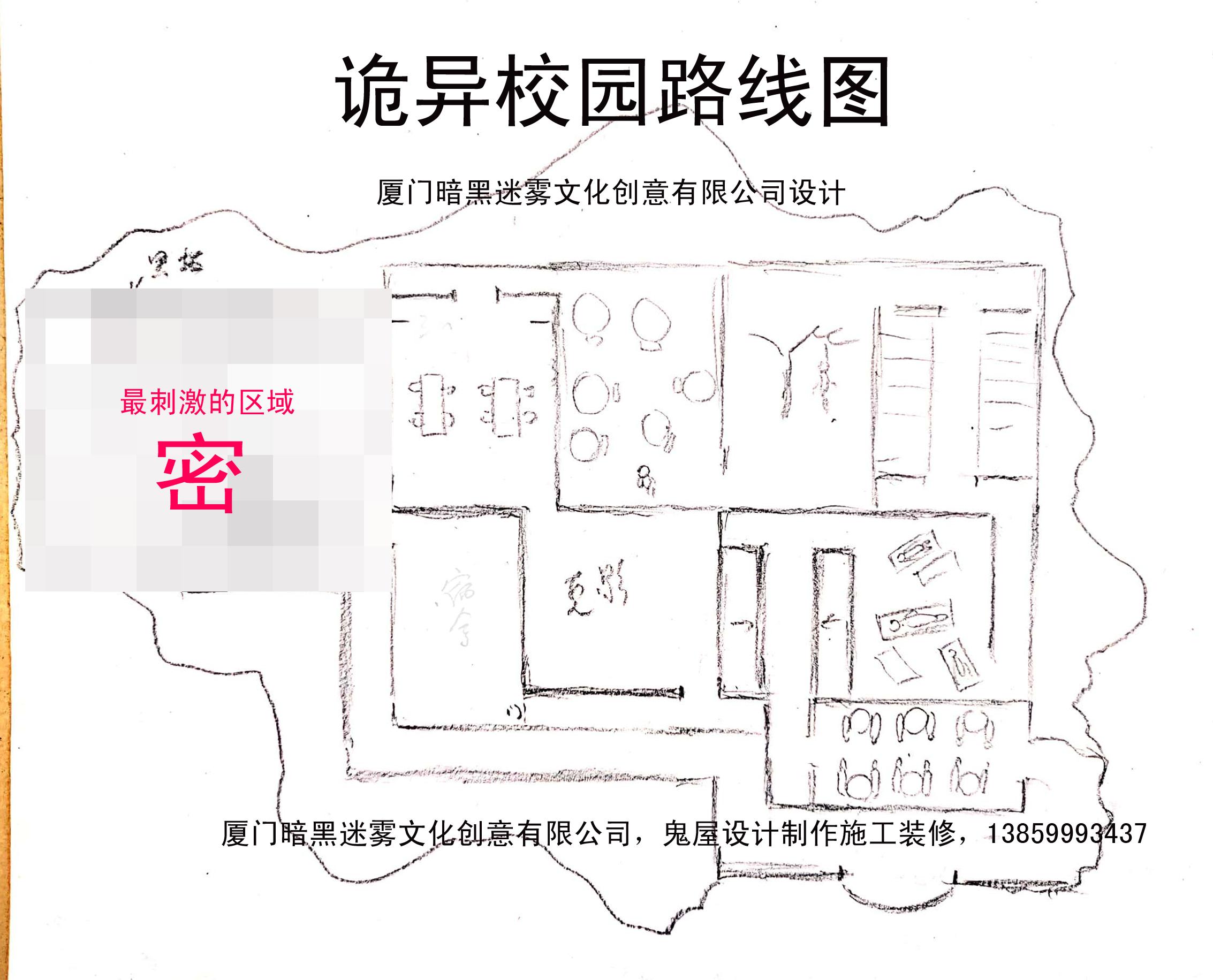 鬼屋路线设计图平面图布局图装修图13859993437