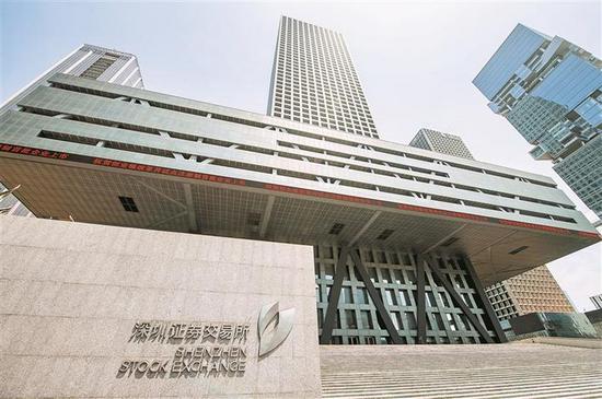 深圳证券交易所。(新华社资料图片)
