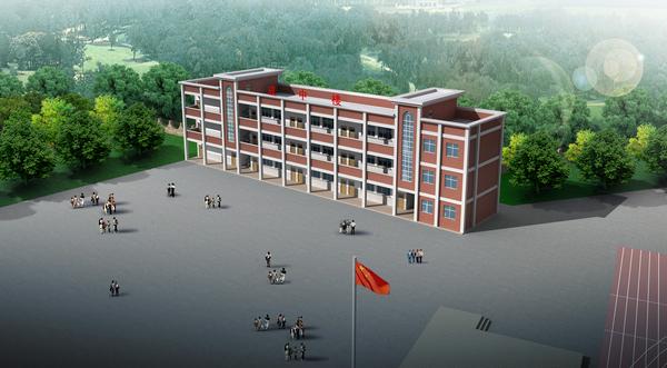 上饶县华坛山镇中心小学车边教学点标准化建设教学楼新建工程项目