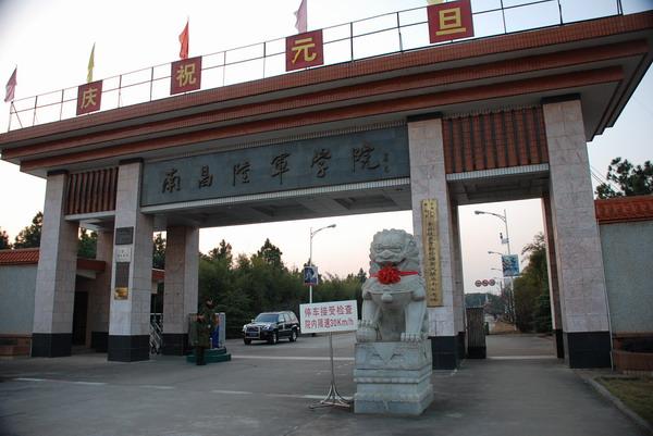 南昌陆军学院第282栋学员队宿舍整修工程