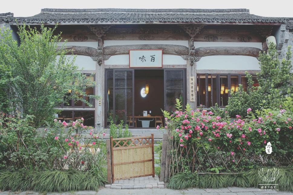 中国文化美育