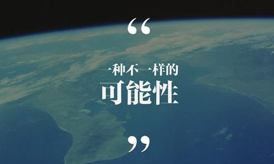 中国企业级服务或将迎来黄金时代