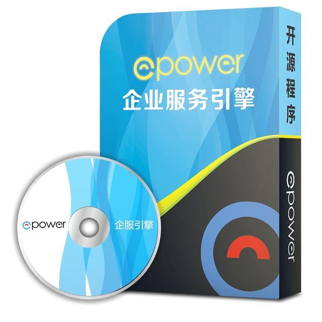 """ePower企服引擎带领传统企业服务商""""乘风破浪"""""""