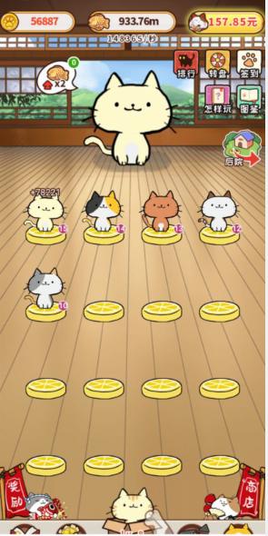 神猫侠侣app界面截图