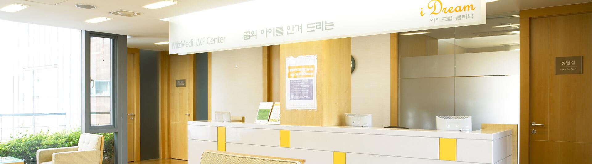 韩国Miz-Medi医院2.jpg