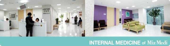 韩国Miz-Medi医院5.jpg