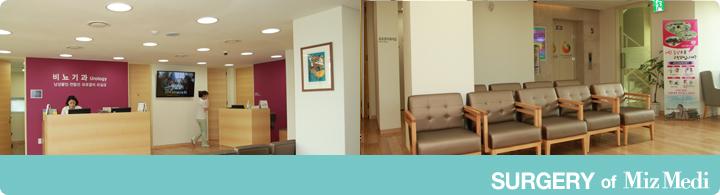 韩国Miz-Medi医院4.jpg