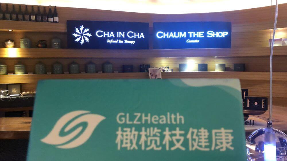 CHA医院首尔站