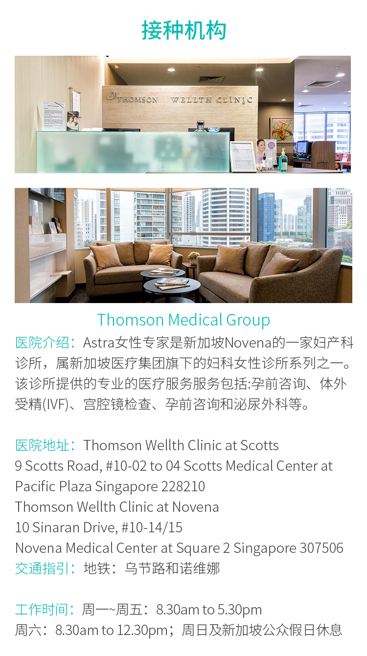 Thomson Medical Group.png
