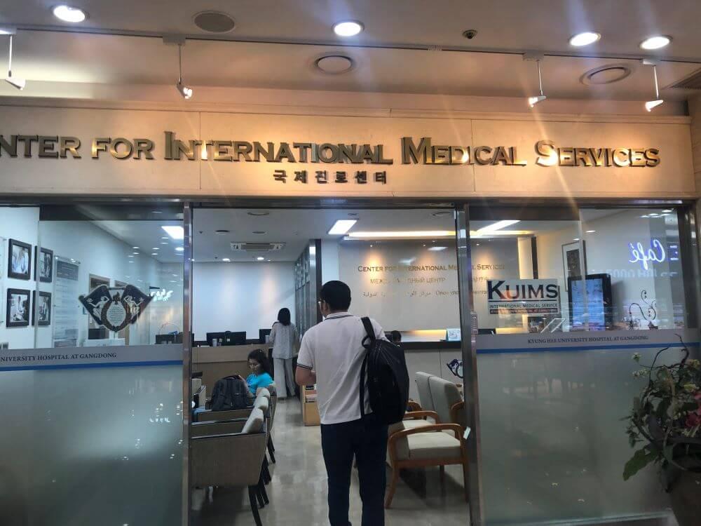 韩国江东庆熙大学医院