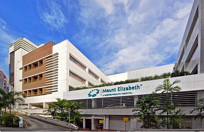 新加坡伊丽莎白医院5