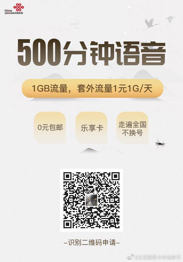 乐享卡 - 华泰证券专属电话卡_ikamax.cn