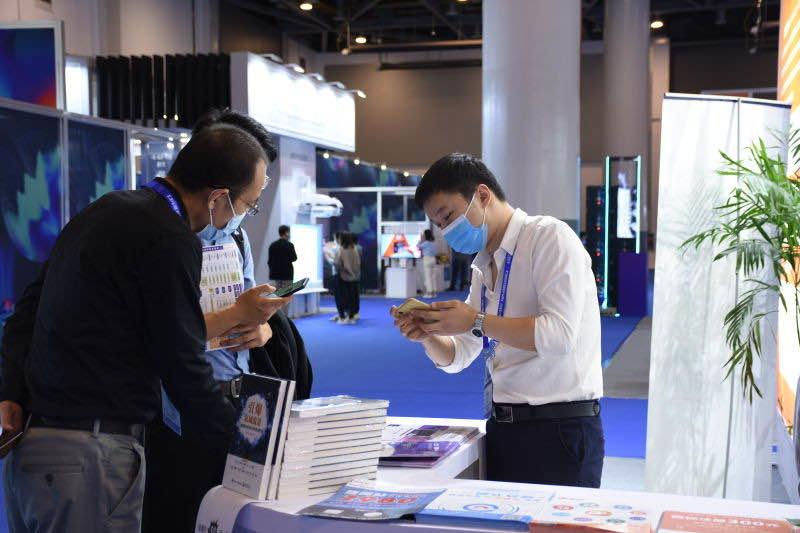 ePower参展2020全球人工智能大会,助力数字化转型