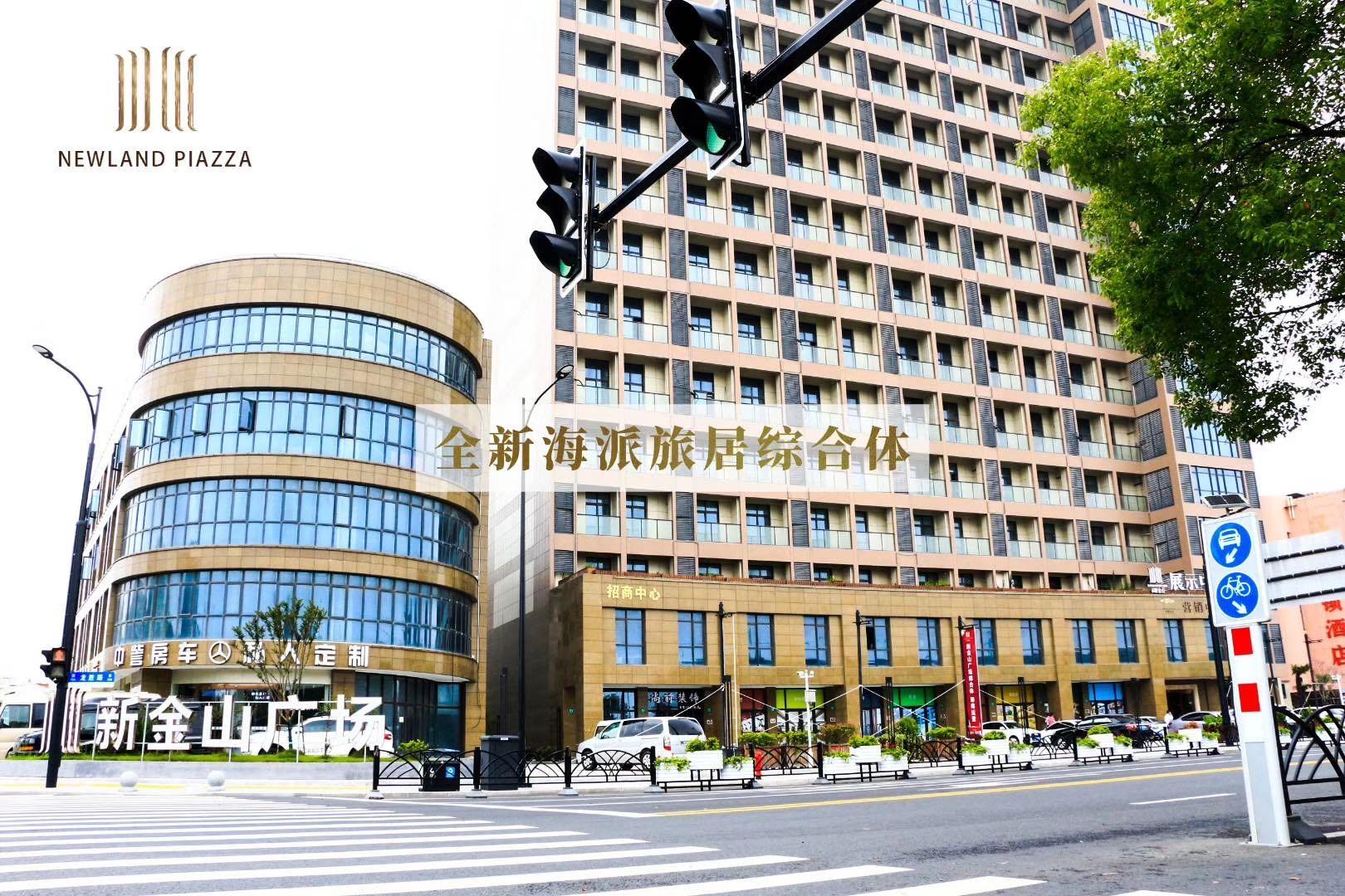上海金山区