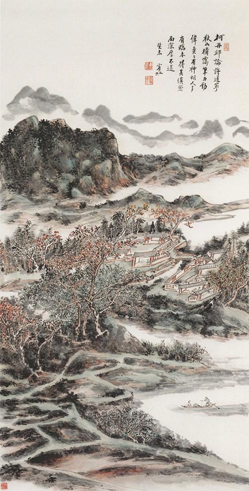 非学校教育——关于中国画教育的一点反省