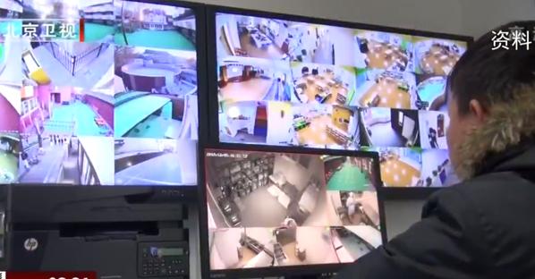 △ 某幼儿园公共视频,来源:北京卫视