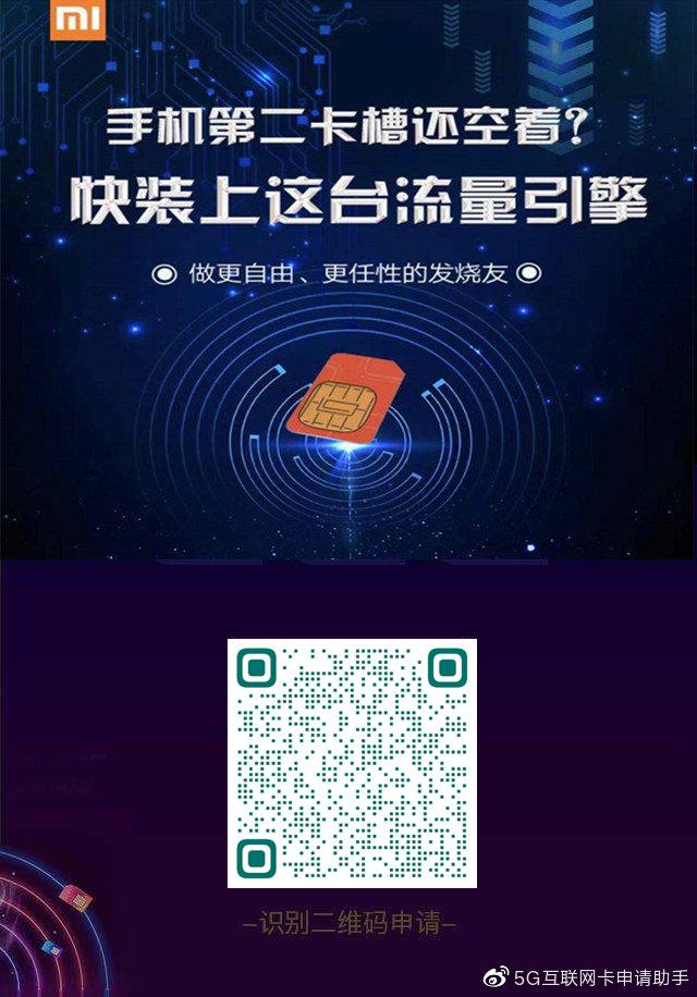 联通新米粉王卡19元版-ikamax.cn